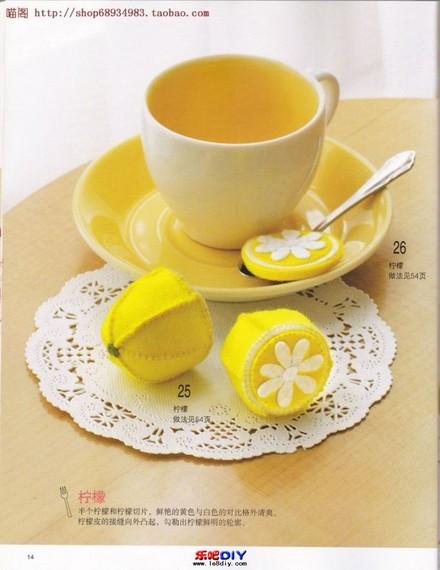 可爱 水果 系列/二、可爱柠檬