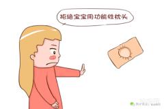 新生儿烫发枕头台湾壹中需要加热器图片