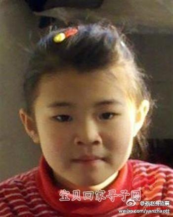 陈硕在/河北涞源一副校长杀害一名6岁女童,女童尸体下身有血迹。