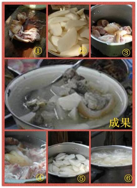 萝卜猪脚汤孕妇第二个月食谱