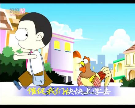 大公鸡儿歌视频和mp3免费下载