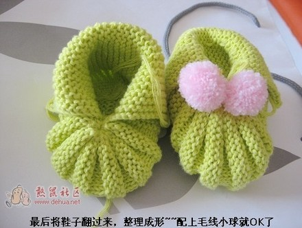 宝宝鞋的编织方法 有图有真相 真的好简单!
