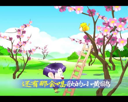 春天在哪里mp3下载_春天在哪里儿歌视频、MP3、伴奏下载,附春天在哪里歌词、简谱 ...