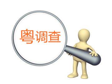广东哪个城市的人说的普通话比较标准