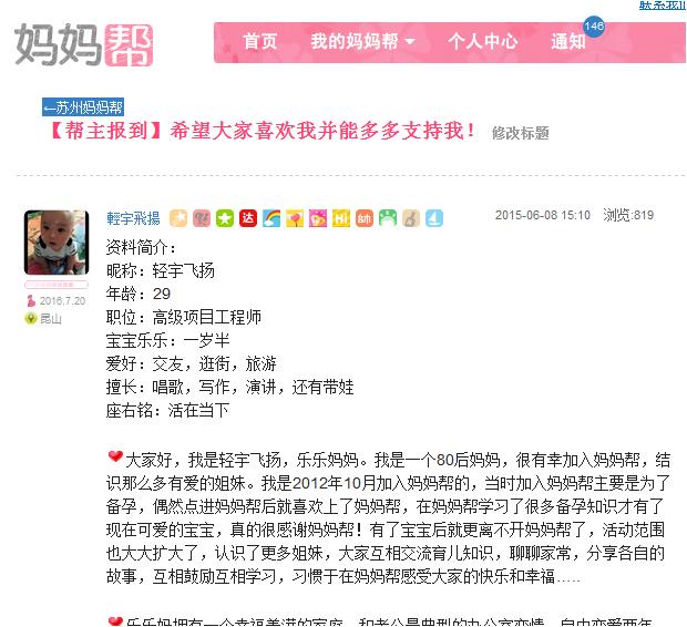网红女神图片,网红头像图片,头像女,韩国网红头像
