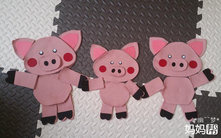 猪爸爸,还有猪宝宝
