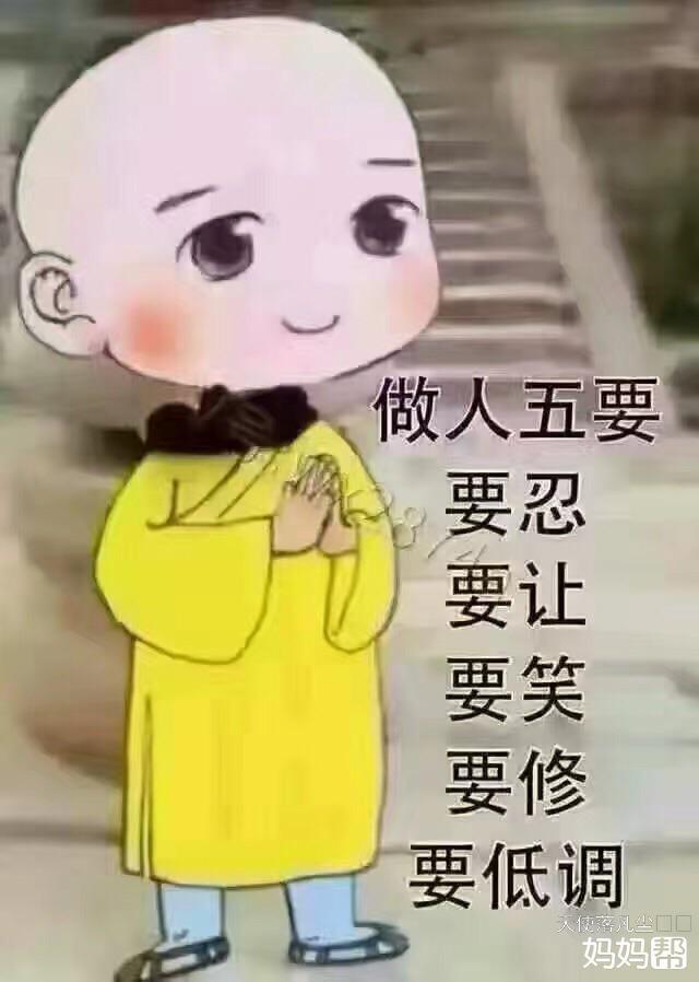 简约微笑的男生qq头像