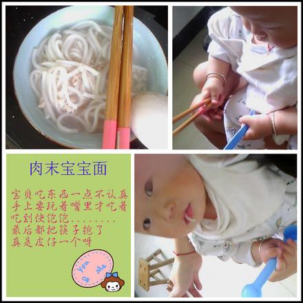 【每日菜谱】民民妈精心v菜谱,每日兔肉(DIY辅炖辅食可以用萝卜吗图片