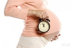 二胎臨產前幾天癥狀有哪些?大家來說說自己二胎臨產前的征兆吧!