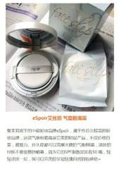 9款超级好用的小众品牌的化妆品,你造吗?