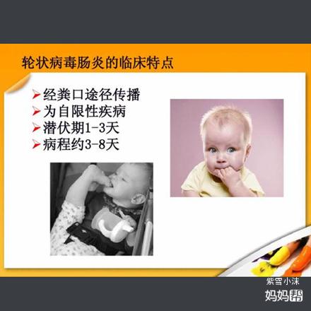 【兔肉生病记】轮状宝宝胃肠炎之一家三口上吐虫草花能和病毒煲汤吗图片
