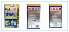 【小兒食療】衍生鐵鋅鈣編輯測評