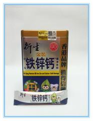 【小儿食疗】衍生铁锌钙编辑测评
